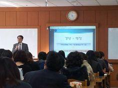 울산 방송대 강의