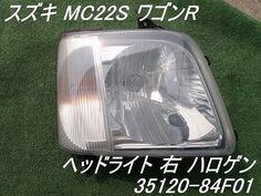 【中古】スズキ ワゴンR MC22S ヘッドライト 右 ハロゲン【楽天市場】