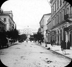 Athens Ermou Str to Syntagma Bauhaus, Old Photos, Vintage Photos, Old Greek, Greek Culture, In Ancient Times, Athens Greece, Greece Travel, Past