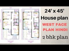 2 BHK floor plans of West Facing House, 20x40 House Plans, 2bhk House Plan, Modern House Floor Plans, 2 Bedroom House Plans, Duplex House Plans, House Map, House Elevation, Modern Kitchen Design