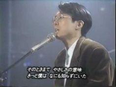 崎谷健次郎『涙が君を忘れない』