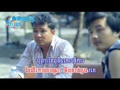 Phleng Records VCD Vol 22 |   A Pork   | Viraksith
