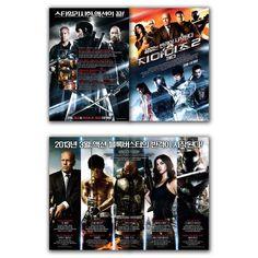 G.I. Joe: Retaliation Movie Poster 4S 2013 Bruce Willis, Channing Tatum, RZA #MoviePoster