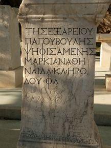 Κατεβάστε δωρεάν την Αρχαιοελληνική Γραμματοσειρά για τον υπολογιστής από το φορέα της Ελληνικής Εθνικής Θρησκείας. http://iliastpromitheas.blogspot.gr/2017/06/blog-post_16.html