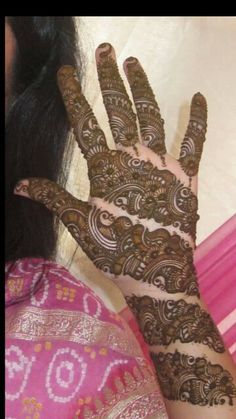 My nee design