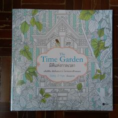Review The Time Garden Coloring BooksThe