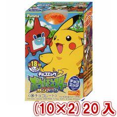 Pokemon Snacks, Cereal, Pikachu, Storage, Breakfast Cereal, Corn Flakes