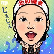 似顔絵 イラスト http://www.mypic.jp/data/183