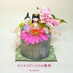 3月3日は桃の節句♡テーブルやTV台などどこにでも飾りやすいサイズのお雛様♬和紙筒をベースにしたアレンジメント。桃の花も一緒に♬和感たっぷりのかわいさです♡敷物に岡山の畳縁をおつけします。造花にはCT触媒加工してお届けいたします。(抗菌・消臭・防汚・マイナスイオン効果)■販売単位  :  1個■サイズ   :   およそ直径9cm 高さ9cm         器 直径7.5cm 高さ5cm ■素材   : 造花(布)紙※他のネットショップやイベントで売り切れの場合はご容赦ください。※インターネットの環境により、商品のお色味の印象が若干変わる場合があります。