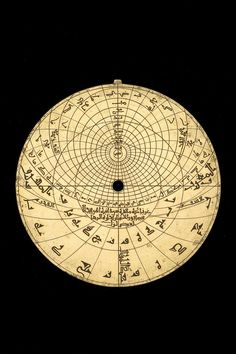 Date:1081/2. Maker:Muḥammad ibn Sa'īd as-Ṣabbān. Material:Brass. Astrolabe Catalogue Inventory no.52473. The back contains 7 scales of the following types: Degree; Lunar Mansions; Zodiacal signs; Calendar; Perpetual calendar; Shadow square. The back is inscribed: with a maker's signature marked as مما أحكم صنعته محمد بن سعيد الصبان في مدينة الفرج حرسها الله في سنة تعد الهجرية (Among the objects skilfully made by Muḥammad ibn Saʿīd as-Ṣabbān in Guadalajara (Madīnat al-Faraj) in A.H…