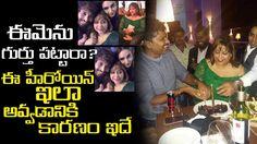 Telugu Heroine, Telugu Heroine Latest Photos, Telugu Actress, Idiot Fame Actress Rakshitha, Idiot, Idiot Movie Heroine, Rakshitha Unseen Video, Rakshitha Lat