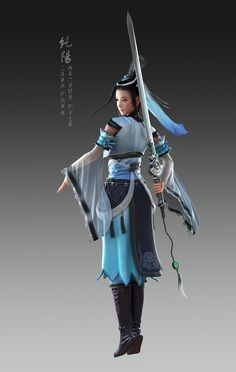 chunyang by wujie