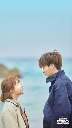 Park hyung sik and park bo young strong woman do bong soon drama ❤❤ Ya morí. Park Hyung Sik, Park Bo Young, Korean Couple, Best Couple, Strong Girls, Strong Women, Photoshop Wallpaper, Strong Woman Do Bong Soon Wallpaper, Super Power Girl