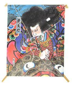 日本製 日本の伝統 縁起凧高級和紙使用 ミニ凧児来也・じらいや凧【楽天市場】