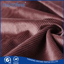 flannel - search result, Haining Jintian Textile Co., Ltd.