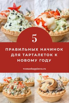 Five right fillings for tartlets K Snacks, Snack Recipes, Cooking Recipes, K Food, Food Porn, Buffet, Romantic Dinners, Just Cooking, Food And Drink