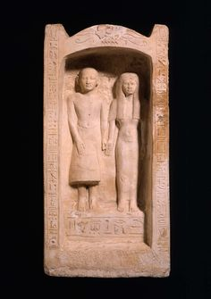 Naos of Menmaatre-em-heb. Egyptian, New Kingdom, 19th Dynasty, 1295-1186 B.C.
