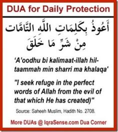 islam on Dua for Daily Protection from Harm Islamic Quotes, Islamic Prayer, Islamic Teachings, Islamic Dua, Islamic Inspirational Quotes, Muslim Quotes, Religious Quotes, Islamic Posters, Duaa Islam