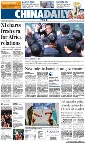 China Daily - Website, Newspaper Front Page, History & International editions