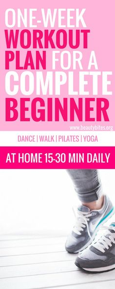 If you're new to working out - try this workout plan for beginners to lose weight and feel great daily! These workouts include great and easy exercises for beginners, especially complete beginners - for example if you are overweight and just starting out and want to stay healthy and lose fat. Choose the workouts you like and do them every day in the morning for 15 - 30 minutes!