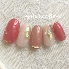 Brilliant Gel Nail Designs For Women Brilliant Gel Nail Designs For Women Pretty Nail Designs, Gel Nail Designs, Colorful Nail Designs, Nails Now, Love Nails, Gorgeous Nails, Pretty Nails, Asian Nails, Gel Nails At Home