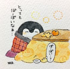 Penguin Art, Penguin Love, Cute Penguins, Character Outline, Character Concept, Animal Drawings, Cute Drawings, Ink Doodles, Kawaii Illustration