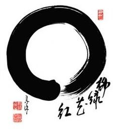Ensō is the Japanese word for circle. It represents everything…and nothing.