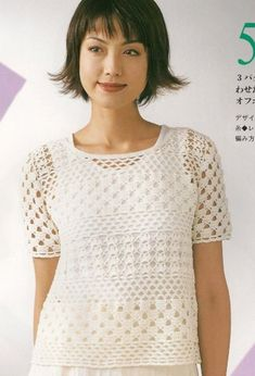 White Short Sleeve Multipattern Top free crochet graph pattern