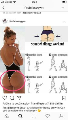 Health Way: squat challenge workout Fitness Workouts, Butt Workout, Easy Workouts, Fitness Goals, Fitness Tips, At Home Workouts, Fitness Motivation, Health Fitness, Musa Fitness
