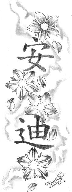 Blossom kanji Tattoo Design by on DeviantArt Red Ink Tattoos, Spine Tattoos, Girly Tattoos, Pretty Tattoos, Cute Tattoos, Sleeve Tattoos, Small Tattoos, Flower Tattoos, Dope Tattoos For Women