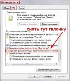 Как узнать ключ активации Windows. Обсуждение на LiveInternet - Российский Сервис Онлайн-Дневников