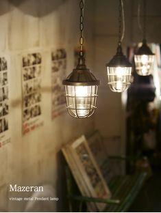 マリンペンダントランプ|ビンテージメタル | インテリア照明の通販 照明のライティングファクトリー