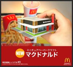 A McDonald's Restaurant Free Building Paper Model Download