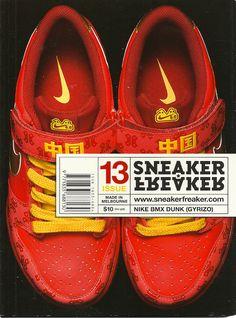 nike chaussures de basket 2010 - Nike Dunk High SB (Black/Gum Light Brown/Black/Black) | Sneaker ...