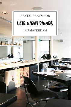 Want to have dinner late in the evening? No problem at these restaurants in Amsterdam. Which ones? Check the list on http://www.yourlittleblackbook.me