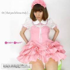 Cardinal Maid Costume -Pink- : 0313 [Japanese kawaii maid outfit : candyfruit original design] Maid Costumes, Original Design, Maid Outfit, Kawaii, Costume Shop, No Frills, Harajuku, Flower Girl Dresses, Wedding Dresses
