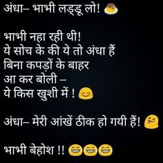 The Best 26 Funny Pictures Of 2019 Funny Jokes In Hindi, Some Funny Jokes, Crazy Funny Memes, Wtf Funny, Funny Pins, Weird Facts, Fun Facts, Crazy Facts, Jokes Quotes