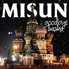 Between euphoria and panic Misun released their electronic beat. I can't really define what's going on in this song but it's damn catchy and fun. A one Russian word to sing along 'do svidaniya' (Goodbye). A big step made as Misun started with neo-soul music. Now it seems that they are into loopy electro.