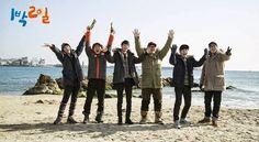 1N2D Episode 419 #drama #korean #koreadrama