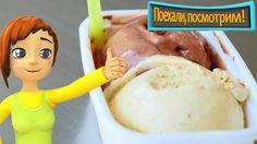 Детские видео и игры для детей. Игрушки: песок и мороженое. Капуки Канук...