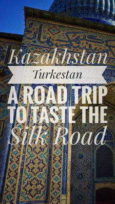 Bicycle Travel to the ancient city of Turkestan, one of the most valuable heritages in Kazakhstan. Cycle touring Silk Road in the hot Central Asia summer   #silkroad #turkestan #kazakhstan #centralasia #roadtrip #bicycletouring #bicycletravel #worldbybike #cycling #cicloturismo #bikepacking #slowtravel #offthebeatenpath #travel