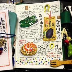 小布の手帳 @hobunichi 渡過了一個很開心...Instagram photo | Websta (Webstagram)