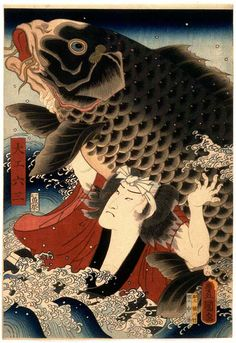 Utagawa Kunisada, designer of ukiyo-e woodblock prints in Japan. 1858 Late Edo Period Ukiyo-e Ichikawa Ichizo ! as Daiku Rokuzo 37 x 25 cm Japan Illustration, Japanese Woodcut, Grand Art, Traditional Japanese Art, Art Japonais, Art Textile, Japan Art, Japan Japan, Japanese Painting