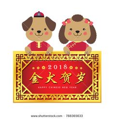 Image result for dog chinese clothes illustration