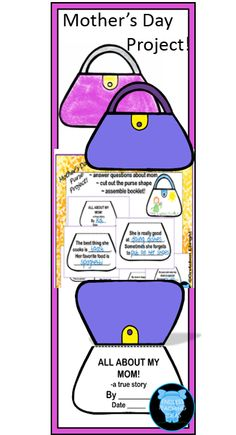 Mother's Day Project! The kiddos responses to these questions about mom are adorable and sometimes hysterical! Everything you need for a 7-page booklet, 10 questions, cute purse template. #MothersDay, #project, #kindergarten, #preschool, #PreKindergarten