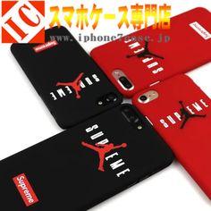 マイケルジョーダン iPhoneケース、NBA コップ,マグ. iphoneケース. 海外限定バッシュ、ジョーダンiPhone8/7sPlus/7/6sPlusケースがHITの予感!