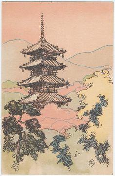 Pagoda, Nara Japanese Late Meiji era Artist Unidentified, Japanese, Publisher Nippon yûsen kaisha (NYK) Place of Creation: Japan Japanese Art Prints, Japanese Artwork, Japanese Painting, Aesthetic Art, Aesthetic Anime, Art Sketches, Art Drawings, Graphisches Design, Japon Illustration