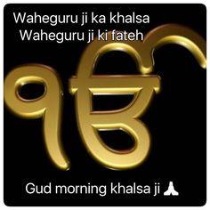 172 Best Gurus Good Morning Images In 2019 Buen Dia Good Morning