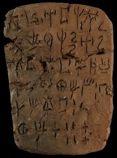 Clay tablet inscribed with six lines of Linear A writing Zakros, end of Late Minoan IB (c. 1450 BCE.).