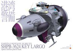 EDF SHPB-3624 Key Largo